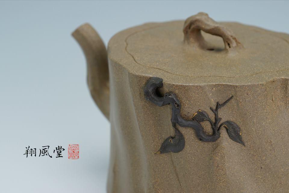尹旭峰-樹2