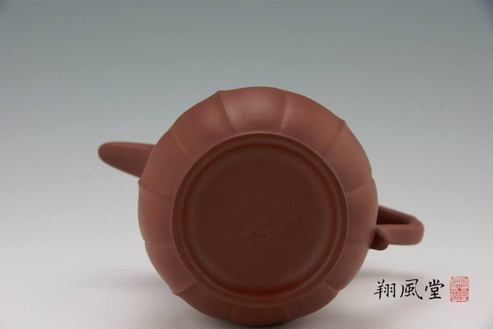 陶長輝 - 圓僧帽壺 460cc -3