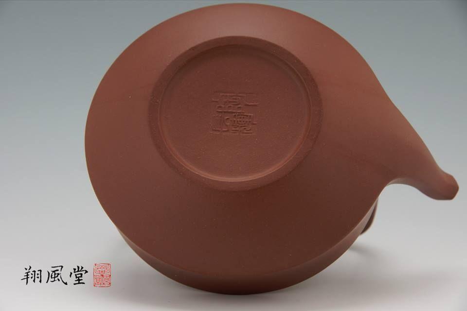 陶長輝 - 提壁壺 490cc -3