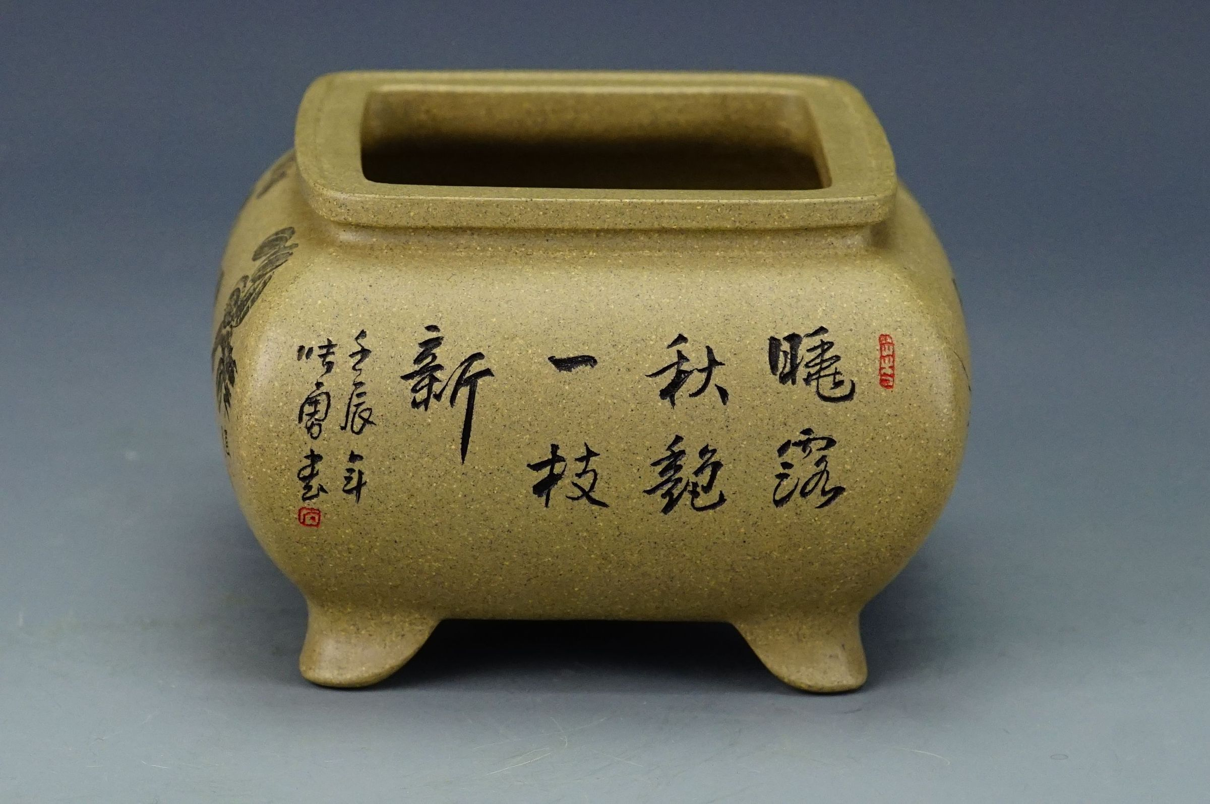 张勇(宜人),国家助理工艺美术师,中国工艺美术学会会员,  1986年出生图片
